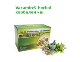 varumin_herbal