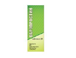 varuprostin (1)